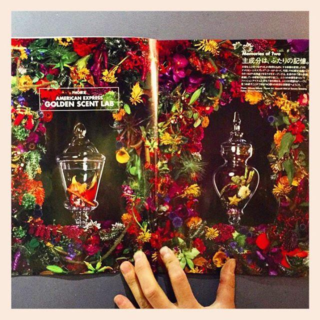 本日発売の雑誌、VOGUE10月号に当店が担当しました花の作品が掲載されております!こちらは、来月の12日と13日に青山で行われるVOGUE主催のイベント、ファッションナイトアウトの中の、アメックスカードのブースのご紹介ページです。今回、こちらのページと、イベント当日の会場装花を担当させていただきます。とても規模の大きな装花となりそうです。ぜひ、雑誌と会場と両方チェックして下さい#FNO
