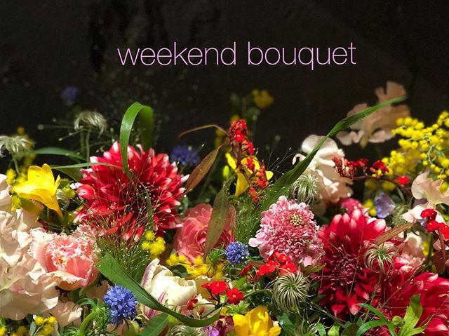 weekend bouquetこんな時こそお花を!新鮮なお花をsorcery dressingらしくアレンジしてお届けします。日本全国お届け致します。ご自宅に、会いに行けないご家族、ご友人に。今週末の10.11.12日お届けのお花は、8日(水)15時までのご注文で締め切りとなります。たくさんのご注文お待ちしております
