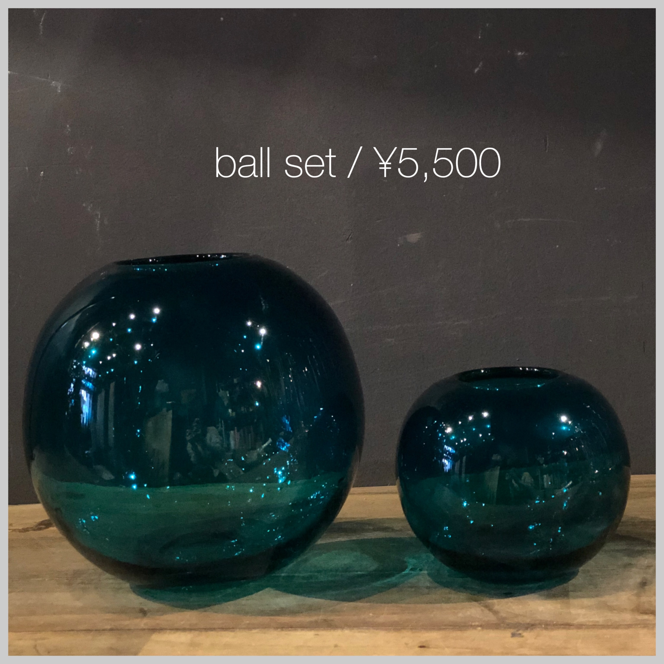 vase0001-ballset