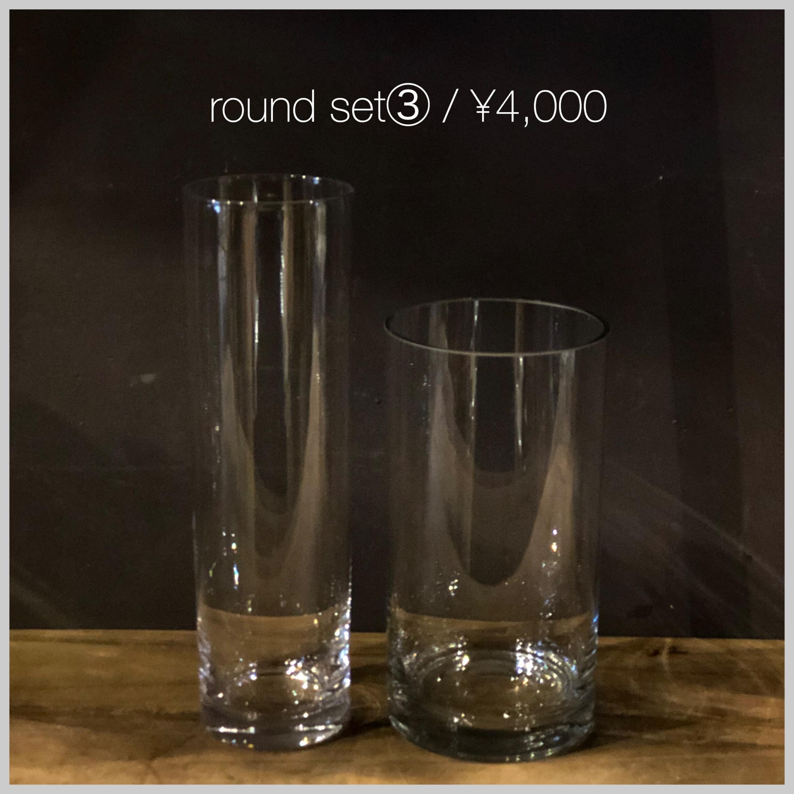 vase0005-roundset